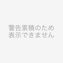 AKB48総選挙最下位の人の画像(プリ画像)